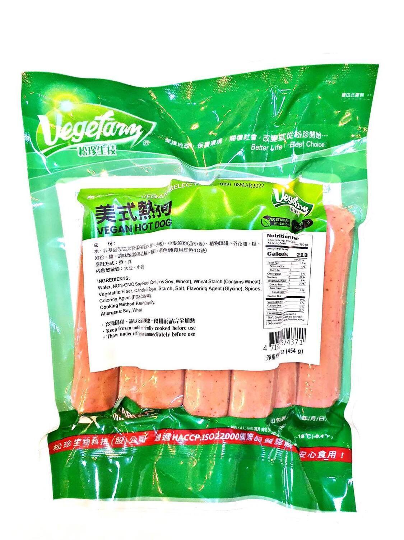 Vegan Vegefarm Hotdog 454g