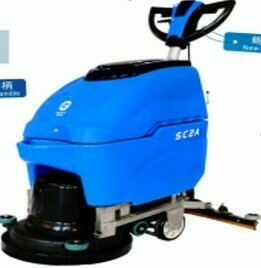 SCRUBBER WITH BUTTERFLY HANDLE (220V,50HZ)