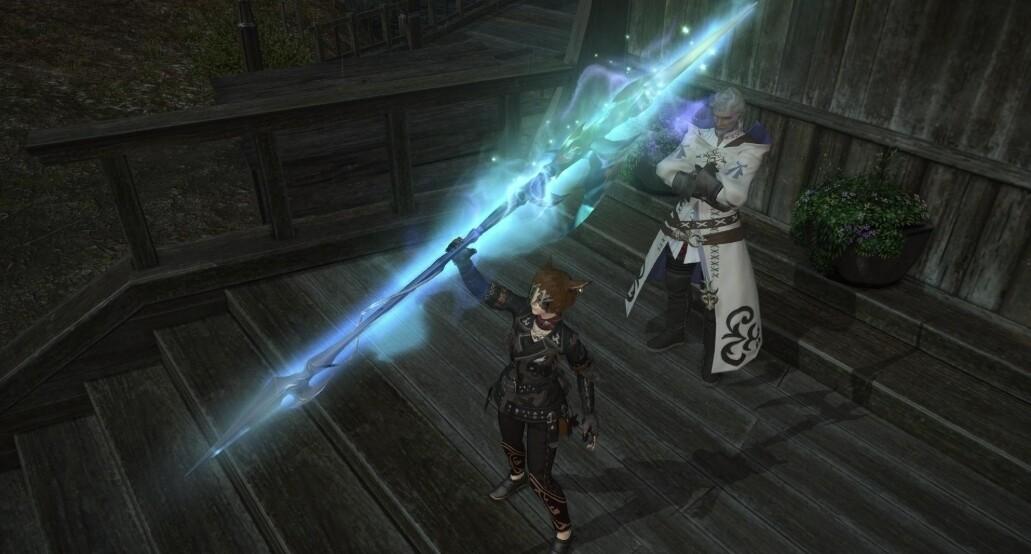 FFXIV Zodiac Weapon (L50)