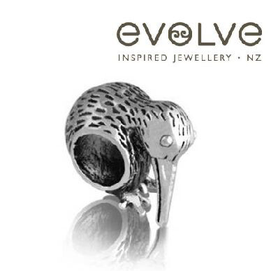 PANDORA - RETIRED KIWI BIRD CHARM
