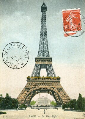 Vertical-Eiffel /#8