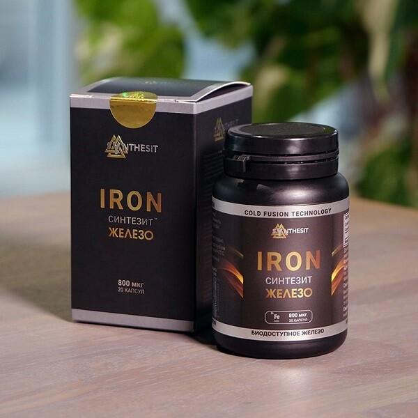 Синтезит™ Железо (20 капсул/желатин)