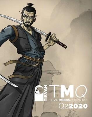 TMQ Q22020 Lam