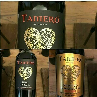 The Italian Box Collection Tamero
