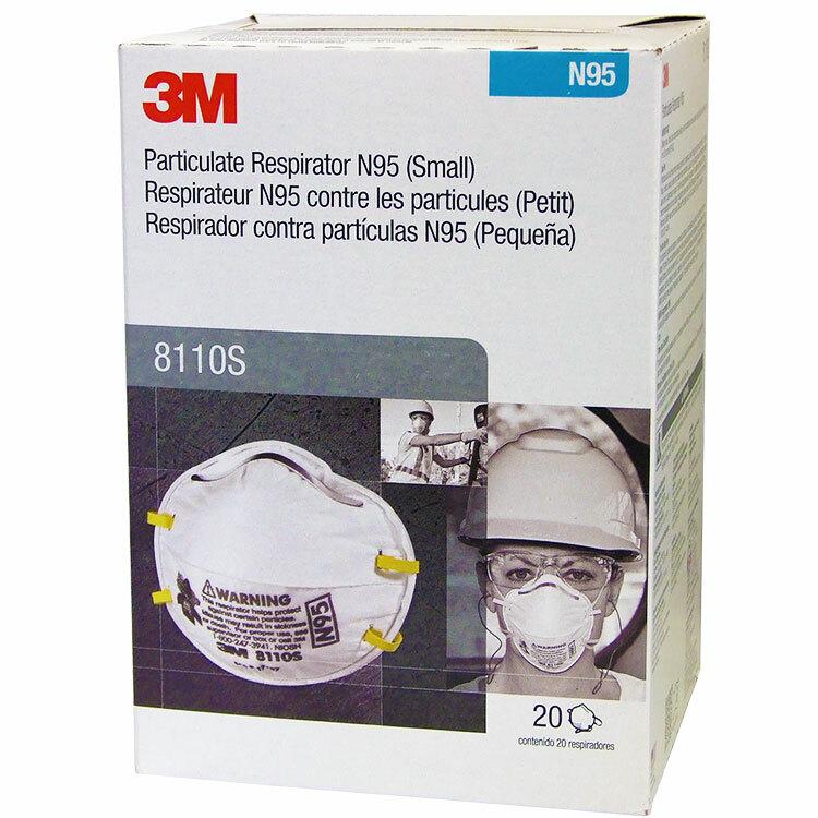3M 8110s N95 Face Masks (20-pack) 21209