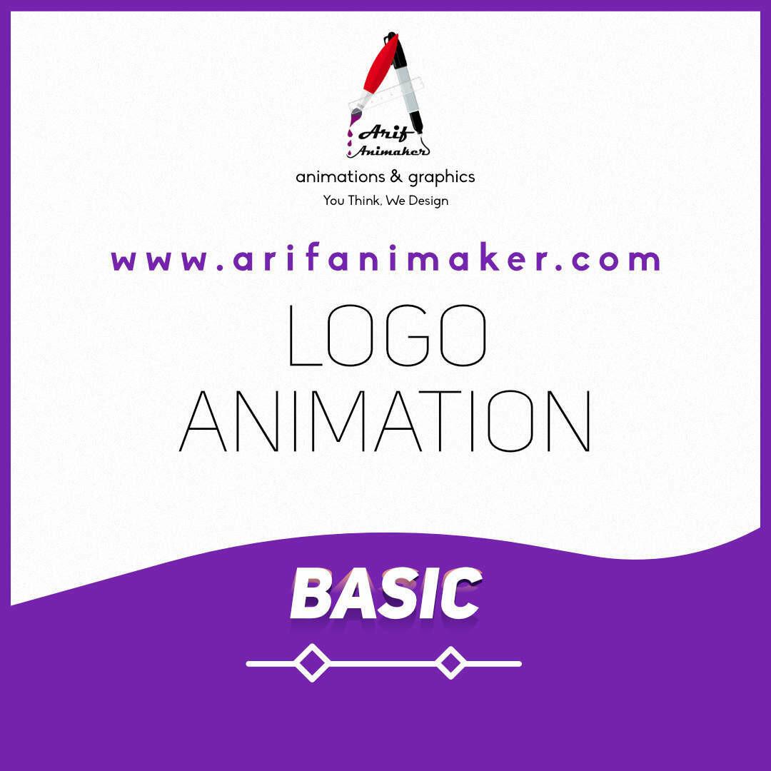 Basic Logo Animation Services