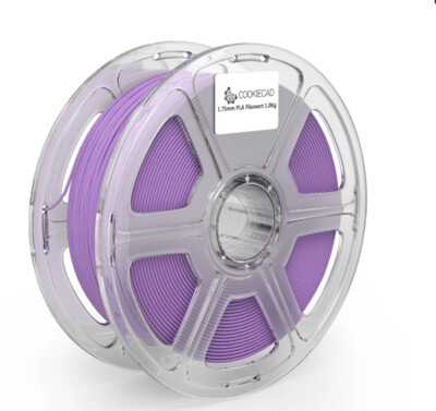 [Lavender] CookieCad PLA 1.75mm 1KG Spool