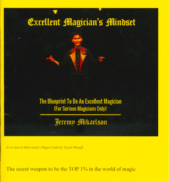 Excellent Magician's Mindset, 2nd Edition