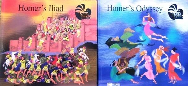Iliad and Odyssey by Homer