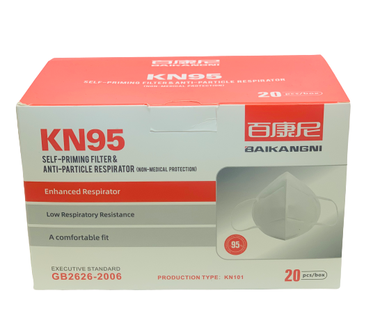 KN95 Protective Mask 5/Pack ,10/Pack or 20/Pack