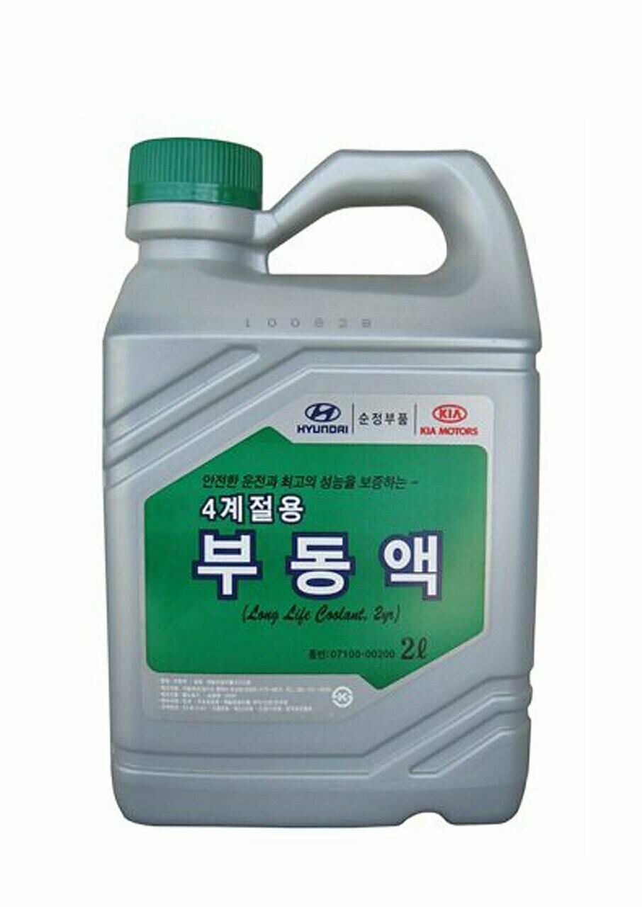 Жидкость охлаждающая 2л