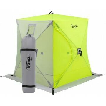 Палатка зимняя Куб 1,5х1,5 yellow lumi/gray PREMIER (PR-ISC-150YLG)