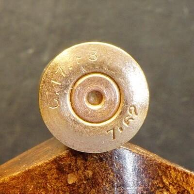 Гильза 7,62х54 R Goverment Cartrige Factory 1917 GB