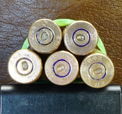 Гильза 7.92х57 от патрона BESA  с тяжелой пулей (GB)  КК  К 42 IIZ чищенные