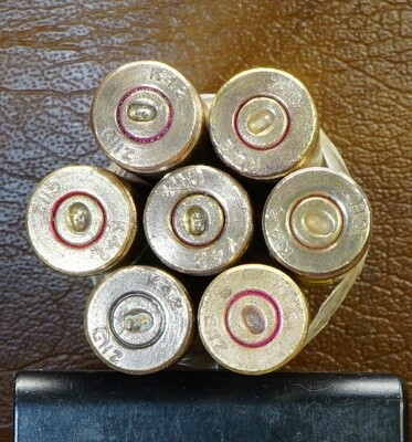 Гильза 7.92х57 от трассирующего патрона BESA (GB)  КК  К42 GIIZ чищенные