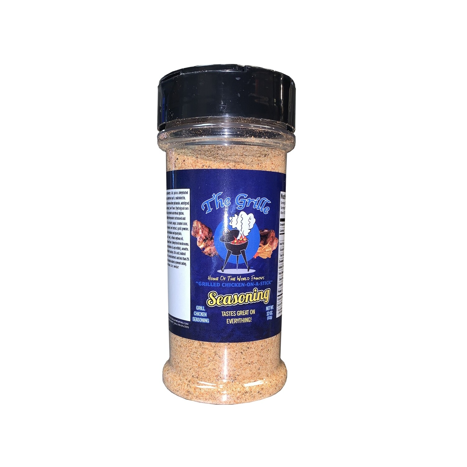 1 Single - The Grille Seasoning