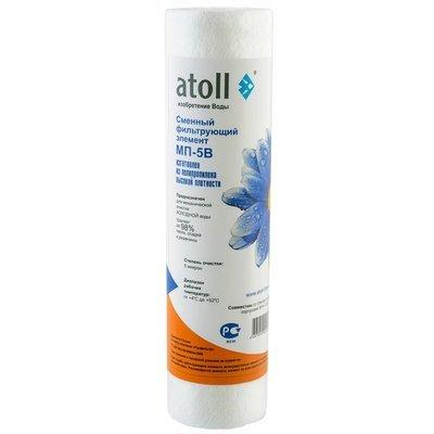 Картридж механической очистки Atoll МП-5В