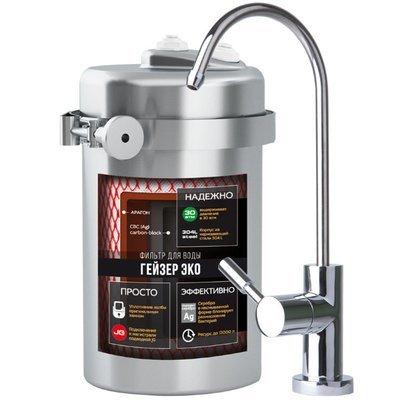Питьевой фильтр Гейзер ЭКО