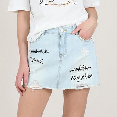 Molly Bracken Light Denim Skirt