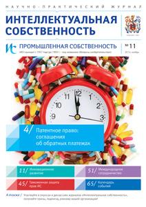 Годовая подписка - 2019 (12 мес.), цифровая версия в PDF