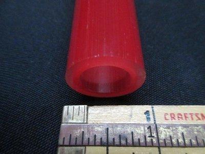 Pomegranate over Poppy Double Layer Boro Tubing (#4013 2.9oz ODD)