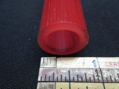 Pomegranate over Poppy Double Layer Boro Tubing (#4018 2.8oz ODD)