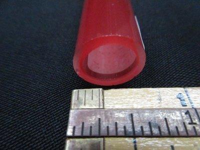 Pomegranate over Poppy Double Layer Boro Tubing (#4024 1.2oz ODD)
