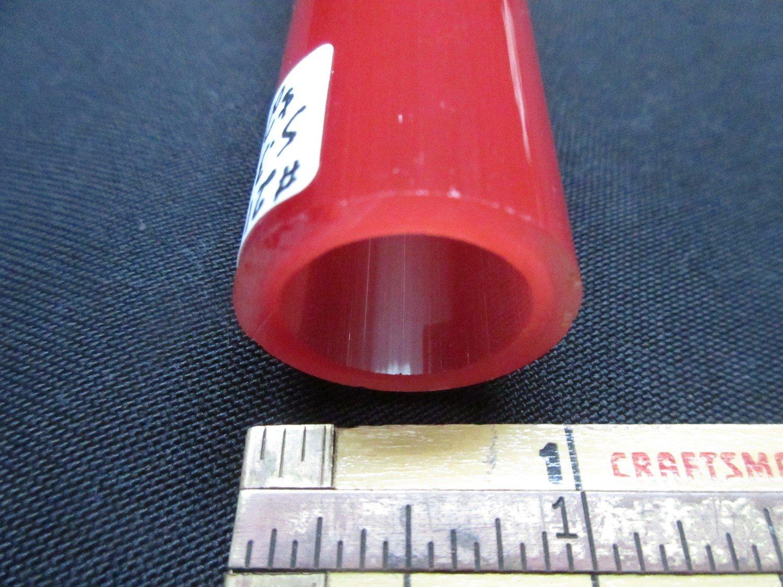 Pomegranate over Poppy Double Layer Boro Tubing (#2148 5.3oz  SECONDS)