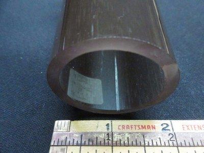 BGS Experimental Transparent Brown Boro Tubing (#2274 6.5oz  SECONDS)