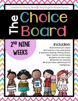 The Early Finisher's Choice Board-2nd Nine Weeks