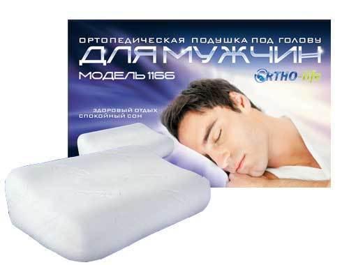 """Ортопедическая подушка под голову """"Для мужчин"""""""