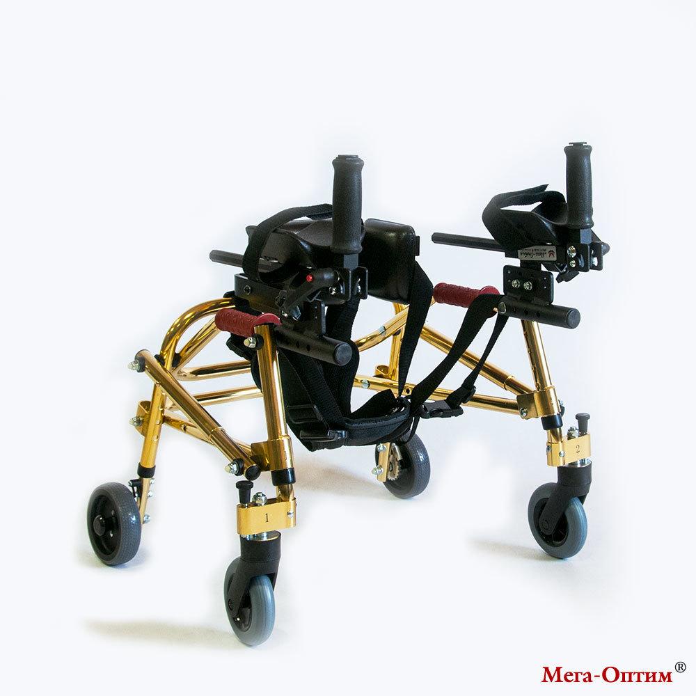 Ходунки для детей больных ДЦП HMP-KA 1200 с подлокотной опорой Мега-Оптим