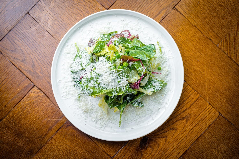 Большой зелёный салат с пармезаном, 200 гр