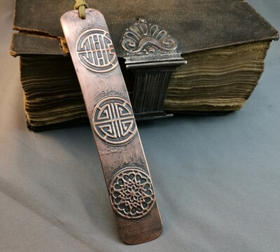 Handmade Mandala Patterned Copper Bookmark