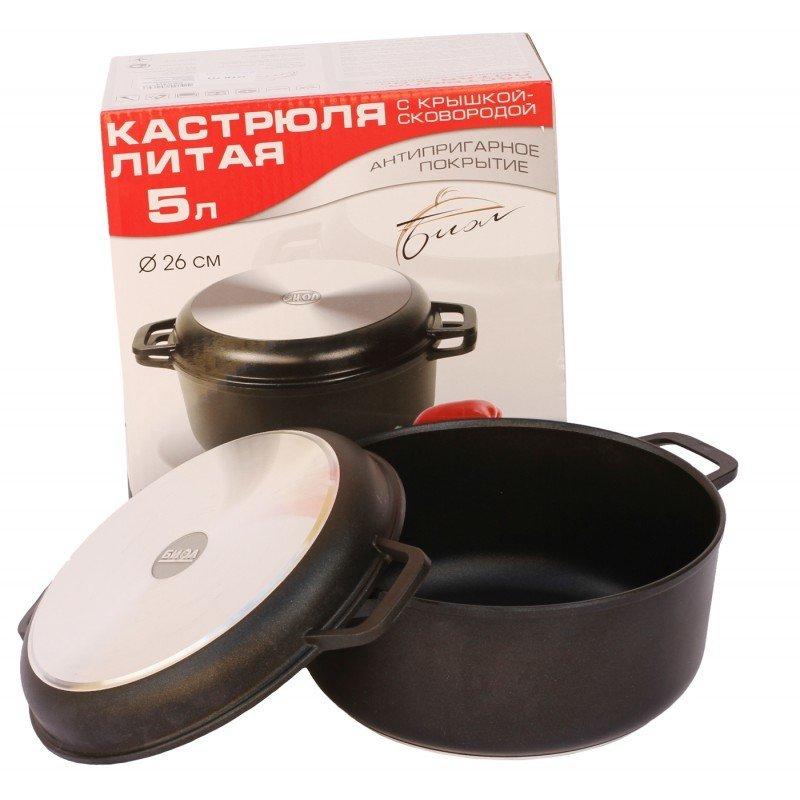Кастрюля литая с ручками и крышкой-сковородой, 20 см., арт. К202П