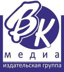 """ООО """"Издательская группа """"ВК-медиа"""""""