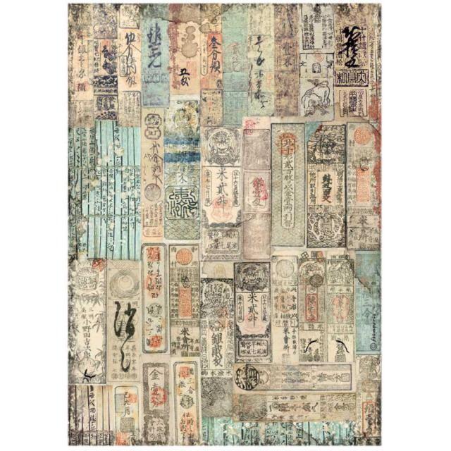 Stamperia - Sir Vagabond in Japan - A4 Rice Paper Sheet - Oriental texture