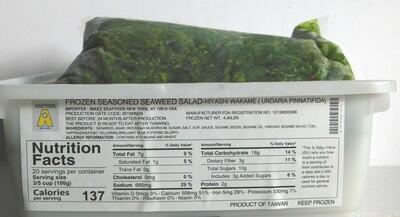 WAKAMI Seaweed Salad 4x4.4lb
