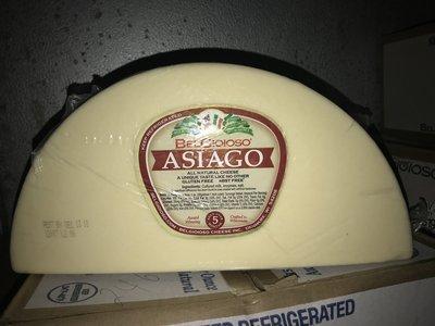 Cheese Asiago Aged Half Wheel