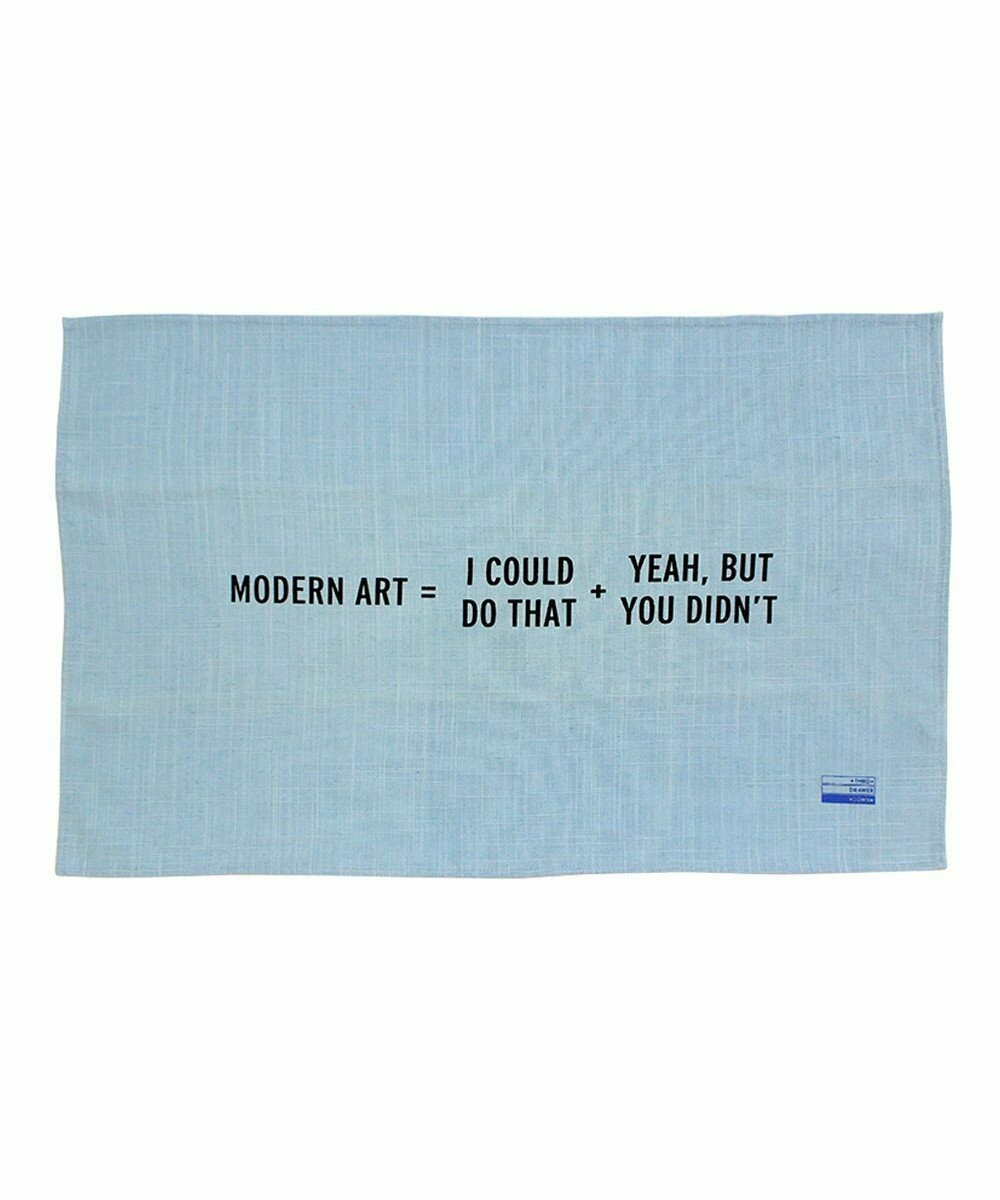 """Tea Towel for the New Math Collection - """"Modern Art"""""""