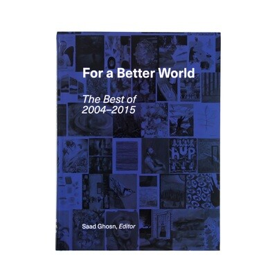 For a Better World: The Best of 2004 - 2015
