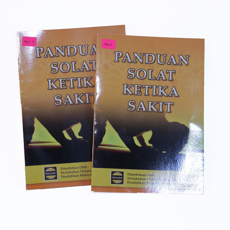 Buku Panduan Solat Ketika Sakit