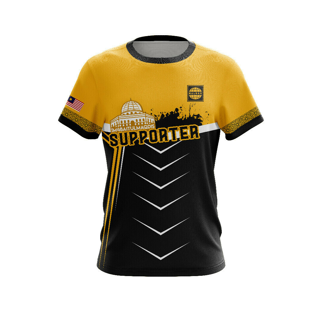 Pre-Order | 1M4BAITULMAQDIS Official Jersey 1.0