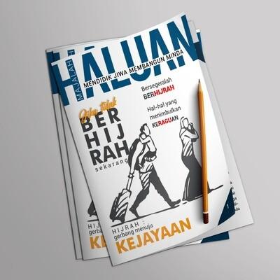 eBook   Majalah HALUAN Edisi 1/2021