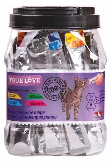 CAT MIX-A : Питательное пюре 7 видов : 70 шт х 12 гр (лосось + морской гребешок + теленок + цыпленок+ягненок + треска + тунец)