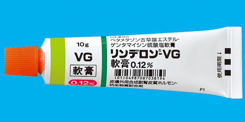 Rinderon-VG Ointment 0.12% 10g 50 tube.