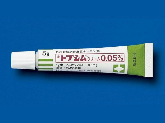 TOPSYM Cream 0.05% 5g