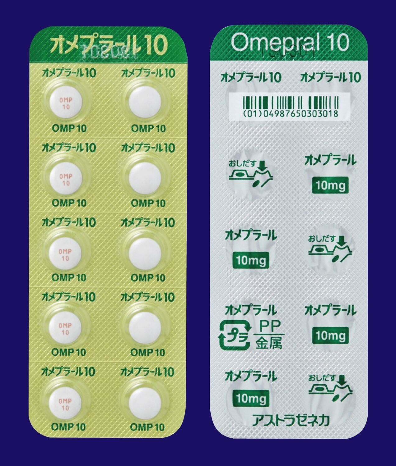 Omepral Tablets 10mg 100tab.