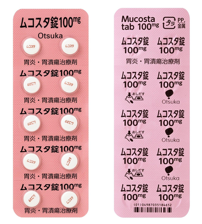 Mucosta tablets 100mg 500tab.