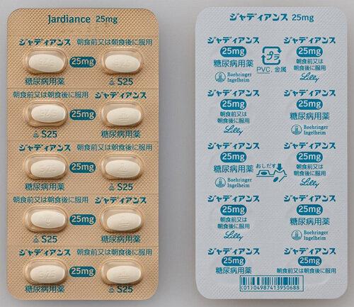 Jardiance Tablets 25mg 100tab.